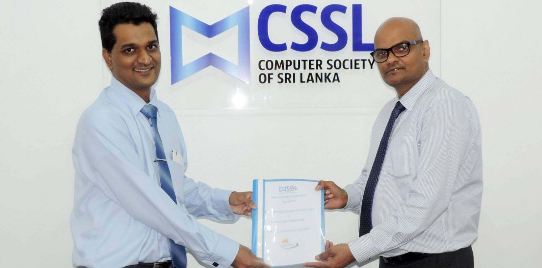 Australian Migration Centre signed a MOU with Computer Society of Sri Lanka (CSSL)
